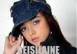 Geisilaine