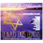 Templo dos Levitas