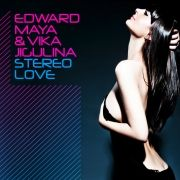 Stereo Love (EP)