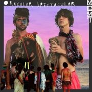 Oracular Spectacular (Deluxe Version)
