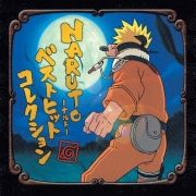 Naruto Best Hit Collection 1}