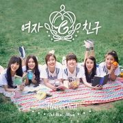 2nd Mini Album 'Flower Bud'}