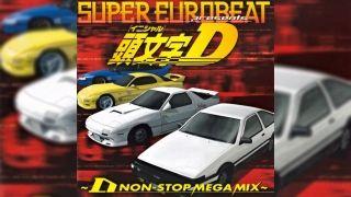 Initial D 1st Stage ~D Non-Stop Mega Mix~}