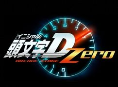 Initial D Arcade Stage Zero Song List}