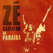 Zé Ramalho da Paraíba