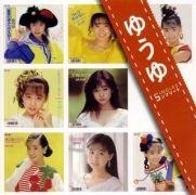 Yuuyu Singles Complete}
