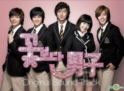 Boys Over Flowers Original Soundtrack