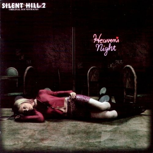 silent hill 2 cover