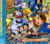 Digimon Tamers: Single Best Parade