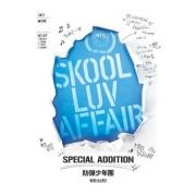 Skool Luv Affair Special Addition (Repackage)
