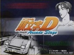 Initial D Arcade Stage Song List}