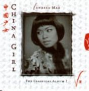China Girl: The Classical Album - Vol. 2}