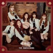 The Awakening}