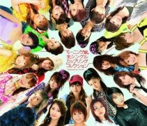 Morning Musume Zen Single Coupling Collection