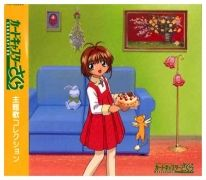 Cardcaptor Sakura Theme Song Collection