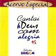 Cantai a Deus com Alegria: 1995 (Acervo Especial)}