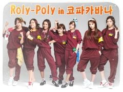 Roly-Poly In Copacabana