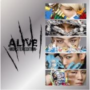 Alive: Monster Edition