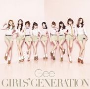 Gee (2nd Japanese Single)