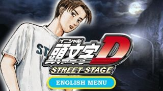 Initial D Street Stage Song List}