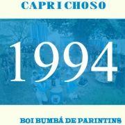 Caprichoso (1994)