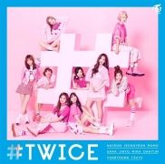 #TWICE (EP)
