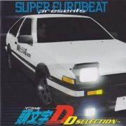 Initial D 1st Stage ~D Selection 1~}