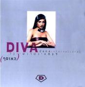 Diva Ha'Osef