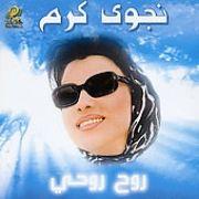 Rouh Rouhi