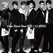 One Shot One Kill (EP)}