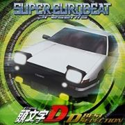 Initial D D Best Selection}