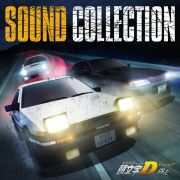 Initial D Legend 2 Toso Sound Collection}