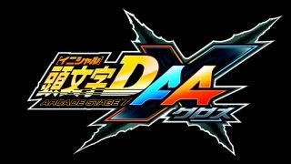 Initial D Arcade Stage 7 AAX Song List}