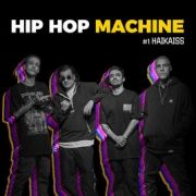 Hip Hop Machine #1 (EP)