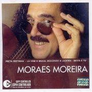 Essential Brazil: Moraes Moreira