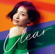 Clear (EP)