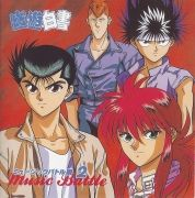 Yu Yu Hakusho Music Battle-hen 2}