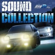 Initial D Legend 3 - Mugen Sound Collection}