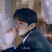 Aside (EP)