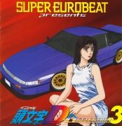 Initial D 1st Stage ~D Selection 3~}
