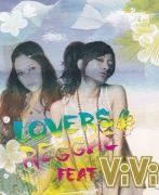 Lovers Reggae}
