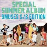 9Muses S/S Edition}