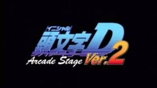 Initial D Arcade Stage Ver.2 Song List}