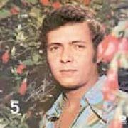 Paulo Sérgio - Vol.5}