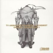 Fullmetal Alchemist (Original Soundtrack 1)}