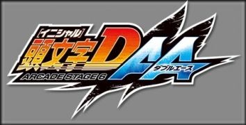 Initial D Arcade Stage 6 AA Song List}