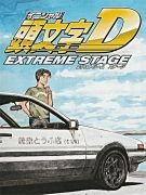 Initial D Extreme Stage Song List}