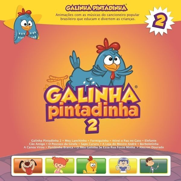 COCORICO GRATUITO DOWNLOAD DO MUSICAS TURMA