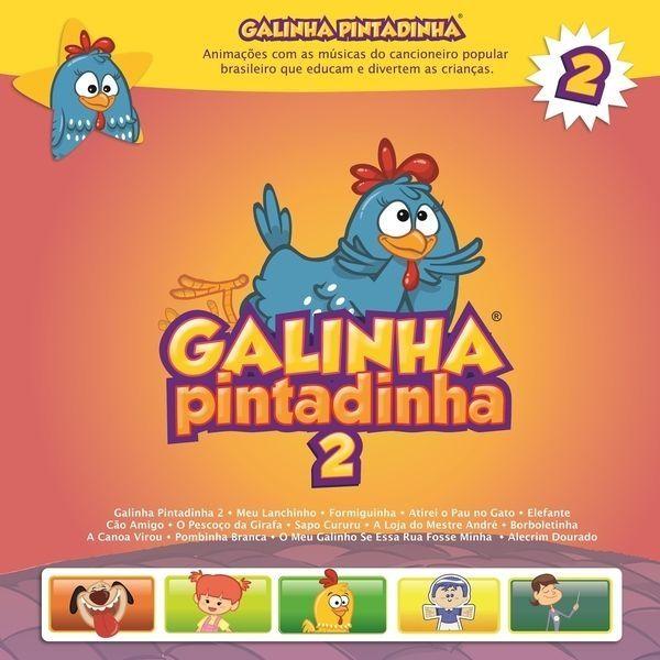 BAIXAR ALECRIM DOURADO MUSICA PARA