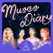 Muses Diary}